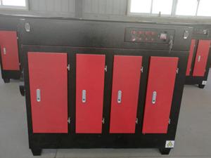光氧废气处理设备-UV光氧废气处理设备
